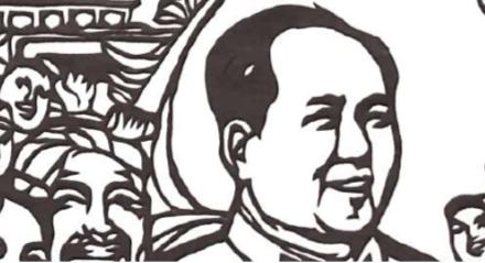 Mao Tse Tung,  Perché è sorto ed esiste  il potere rosso in Cina (1928)